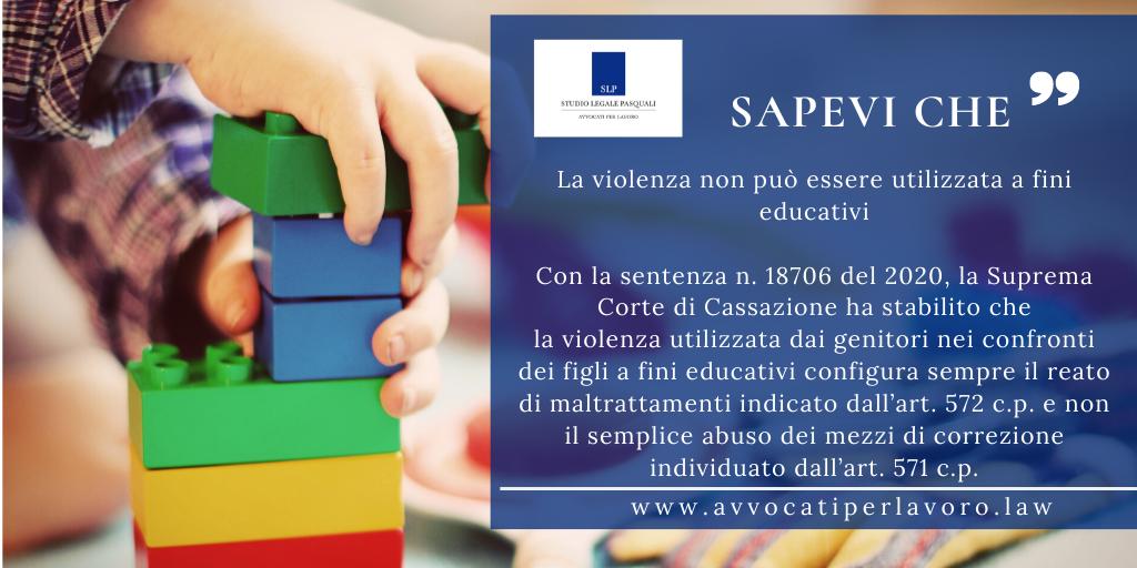 La violenza non può essere utilizzata a fini educativi